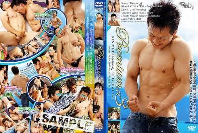 Premium 3 - Ken Muto - 2015