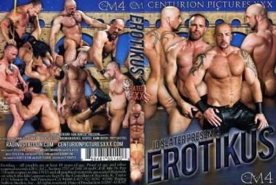 Centurion Muscle Part 4 - Erotikus