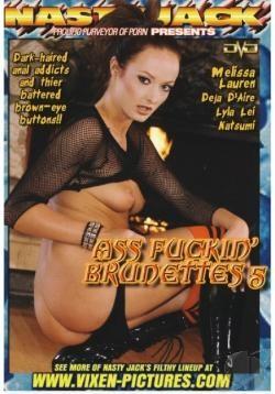 Ass fuckin brunettes vol5