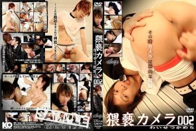 Obscene Camera 002