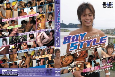 Blade Vol 4 - Boy Style - Gay Asian Sex, Hardcore Sex