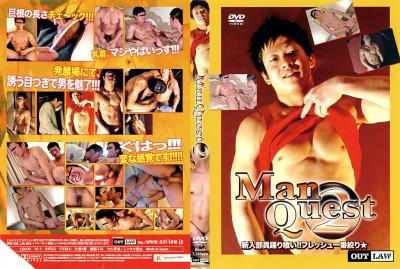 Man Quest 2 Best Gays
