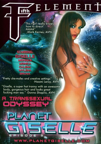 Planet Giselle vol5 cover
