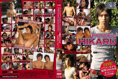 Blade Vol 7 - Prince Of Hikaru - Asian Sex