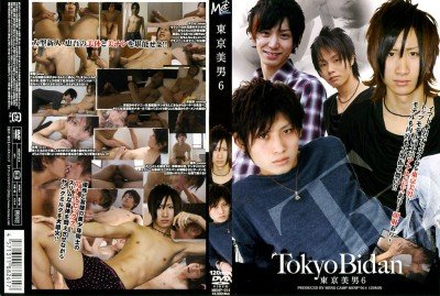 Tokyo Handsome Youth vol.6