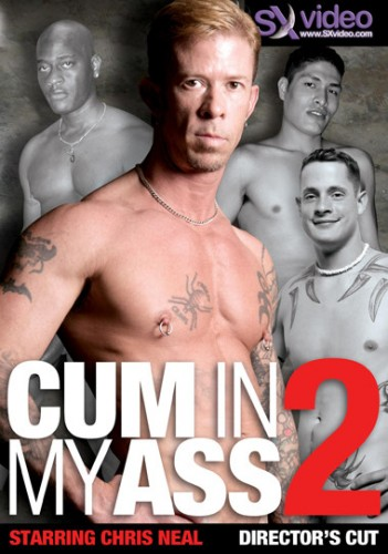 SX Video - Cum In My Ass 2 cover