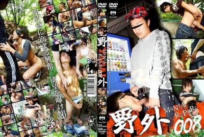 Mania Report 008 cover