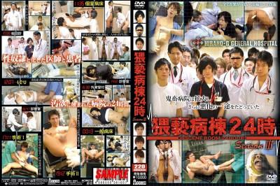 Acceed - 猥褻病棟24時 Season 3