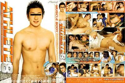 Athlete 8 cover