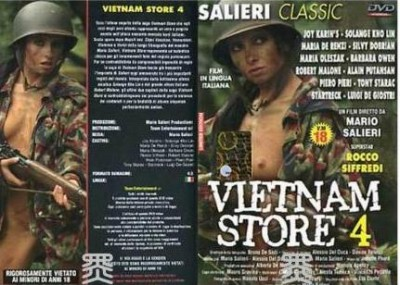 Vietnam IV (1988) DVDRip cover