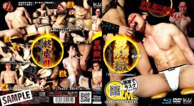 Men's Hell 10 - The Last Humiliation - Hardcore, HD, Asian