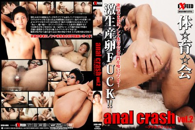 Exfeed - Anal Crash vol.2 体育会 激生産卵 Fuck!Athletes Egg-Laying Raw Fuck! (HD) cover