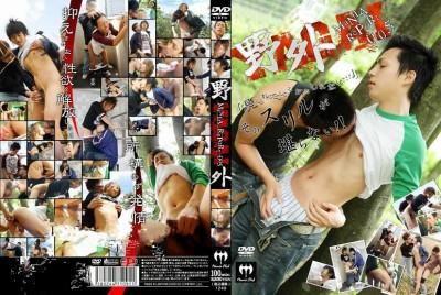 Mania Report 005 cover