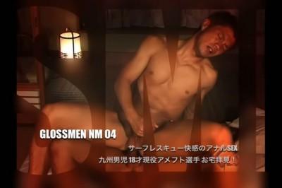 Glossmen NM 04