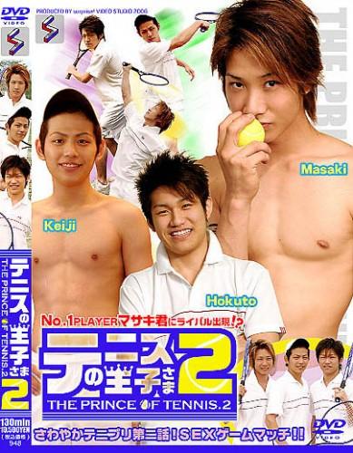 KoCompany - The prince of Tennis 2 / テニスの王子さま2 cover