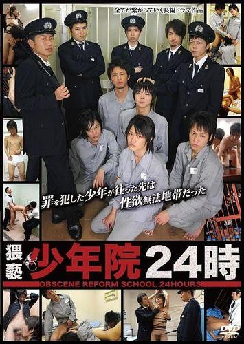 Acceed - Obscene Reform School 24-hours cover