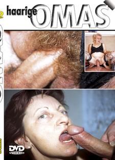 [Sascha Production] Haarige omas Scene #2 cover