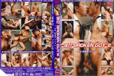 Lusty Broken Guy vol.2 - Whole Body Erogenous Zones