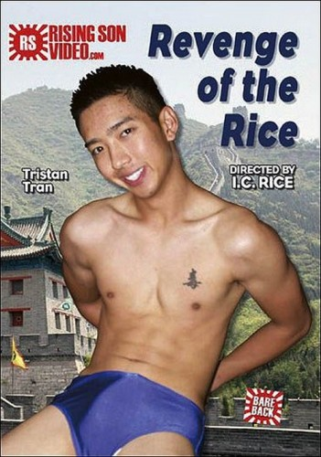 Revenge Of The Rice