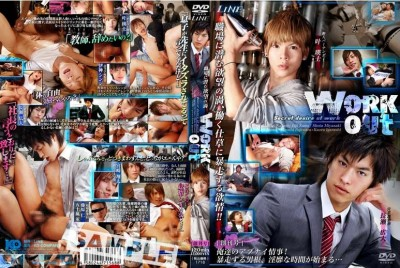 Work  Out cover