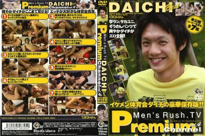 Premium Channel Vol.04 - Daichi Best