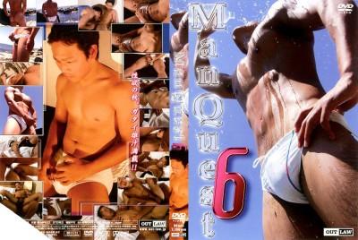 Man Quest 6 - Best Gays HD