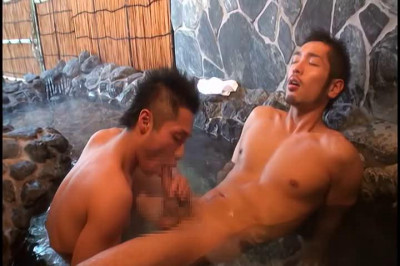 Sexy Guys Make Love at Hot Springs cover