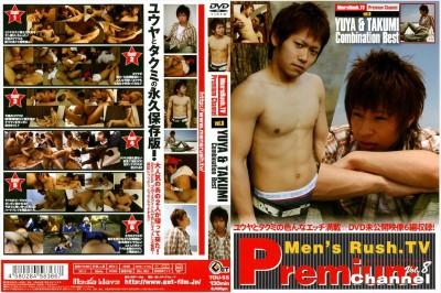 Premium Channel Vol.08 - Yuya & Takumi Best