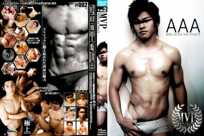 中古 Active Ace Athlete