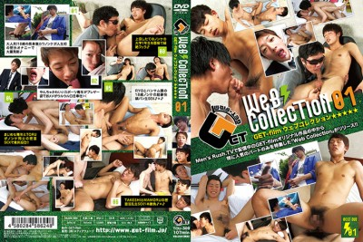 Web Collection