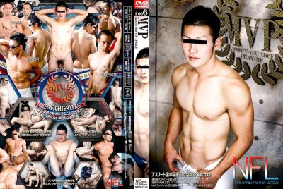 Most Valuable Player #006 - Naked Fighter League cover