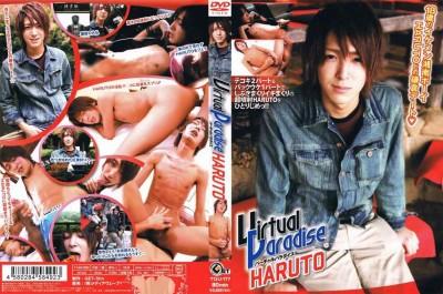Virtual Paradise - Haruto cover