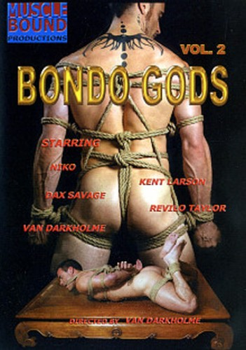 Bondo Gods 2 cover