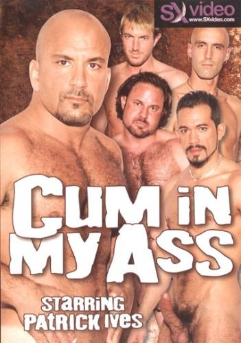 SX Video - Cum in My Ass cover