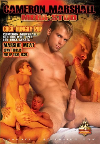 Rascal Video Cameron Marshall Mega Stud