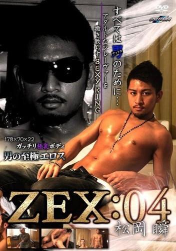 Zex 4 Shun Matsuoka