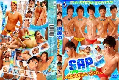 Sap Returns - Part 3 - Aquarius Hero