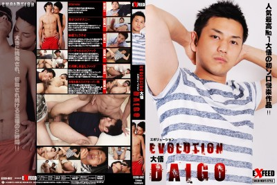 Evolution 2 - Daigo