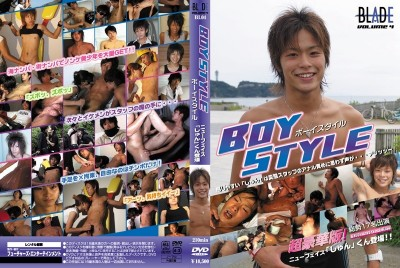 Blade Vol 4 - Boy Style cover