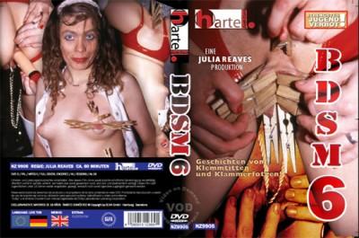 [Julia Reaves] Bdsm # 6 cover