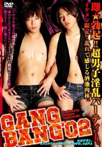 Gang Bang 2 cover