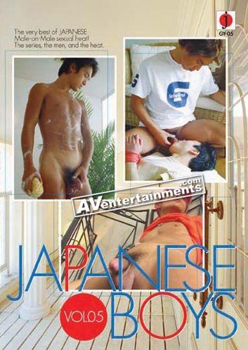 Japanese Boys Vol 05