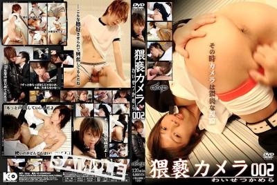 Obscene Camera Vol.2 - Gay Asian Sex, Hardcore Sex