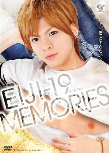 KoCompany - Eiji-19 Memories cover