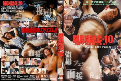 Maniac Spy Cam 10 - Hardcore, HD, Asian