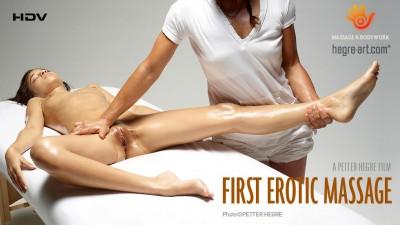 Hegre-Art - First Erotic Massage cover