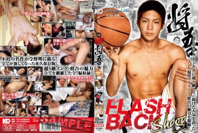 KO Legend 15 - Flash Back - Shogo