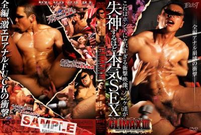 Beast - Climax 3 (III) cover