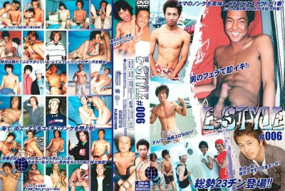 E-Style 6 cover