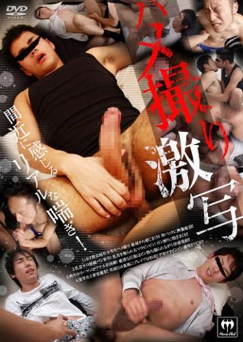 KoCompany - Intense Porn Film Shooting cover